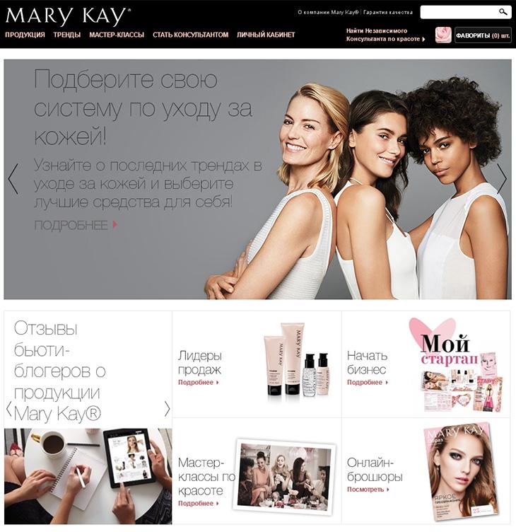 Мэри Кей (Mary Key) - ЛК
