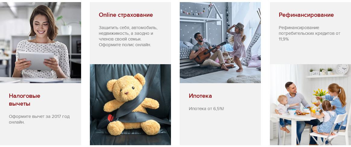 Изображение - Как зарегистрироваться и войти в клиент банк минб minbank5
